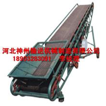 移动爬坡输送机A江西宜春移动爬坡输送机A移动爬坡输送机厂家