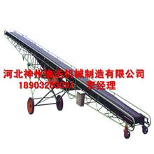 自动装车皮带机A河南新乡自动装车皮带机A自动装车皮带机市场价格