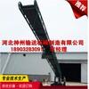 移动式输送机A天津移动式输送机A移动式输送机哪里买