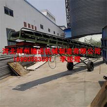 卸货皮带机A广东东莞卸货皮带机A卸货皮带机市场价格