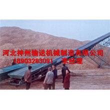宁夏吴忠粮库皮带输送机欢迎垂询河北神州机械