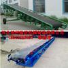 广东深圳神州玉米自动送料皮带输送机厂家供货