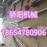 ZDK630-4-12单开道岔参数,煤矿用单开道岔型号规格
