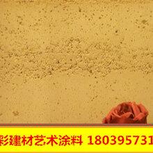 灰泥和硅藻泥的區別