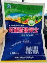 膨果快的肥料柑橘葡萄果树膨果水溶肥厂家钾宝批发图片