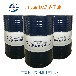 南京供應68號低溫液壓油L-HV68低溫液壓油批發南京低溫液壓油