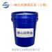 32號抗磨液壓油16L錦山L-HM32號抗磨液壓油