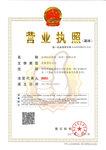 转让一家17年,深圳前海投资公司,必成创业投资(深圳)有限公司