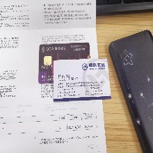 一手渠道对接香港公司开户东亚、花旗、汇丰、中银、东亚,时间快,价格低!