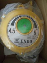 熱銷原裝進口遠藤ENDO彈簧平衡器EWF-9圖片