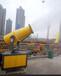 重庆渝中建筑工地自动雾炮机