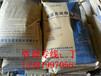 外墙体厨浴间阳台防水专用K11聚合物防水浆料厂家郑州山东南阳