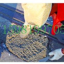 苏州CGM超细水泥优质服务,地基下陷注浆超细水泥图片