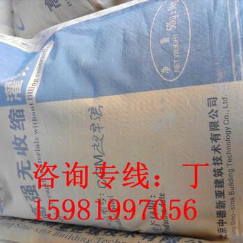 高铁加固专用380A表面封闭涂层山东南阳乌鲁使用木齐济宁厂家如何