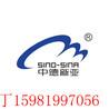 新乡贵州南阳漯河洛阳濮阳高聚物修补料齐发国际