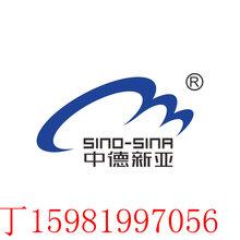 许昌周口防水堵漏水泥基结晶防水涂料隧道专用产品图片