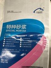 新郑市登封市设备安装专用灌浆料厂家价格多少指标是什么
