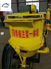 中德新亚裂缝注浆专用超细水泥,南京CGM超细水泥品质优良图片