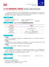 衢州市舟山市设备安装专用座浆料厂家性能指标
