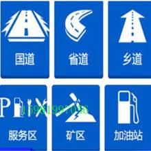 武漢加油站混凝土破碎、斷板,麻面,裂縫專用修補料廠家快干水泥兩小時通車圖片