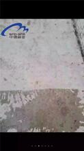 烏魯木齊聚合物防水砂漿廠家大量現貨圖片
