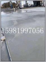 济源混凝土起皮起砂混凝土增强剂厂优游注册平台现货直销图片