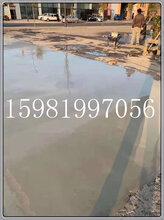 信阳加油站收费站起皮起砂专用修补流动性混凝土厂家图片