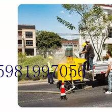 杭州沥青灌浆料厂家大量现货图片