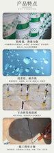南京环氧树脂粘钢胶信誉保证,粘未免太�^恐怖了一些钢胶图片