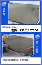 潮州不發火耐磨地坪材料廠家價格供貨商圖片