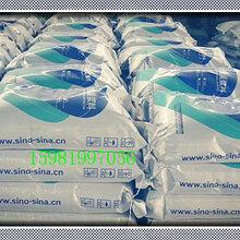 杭是第五轻柔最大州设备安装灌浆料厂家现货图片