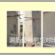 廣州高延性混凝土廠家現貨直銷圖片