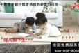 四川广元低价供应碳纤维电地暖-专业安装-山东碳纤维电地暖厂家