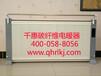 靈活取暖選擇千惠碳纖維電暖器-浙江杭州碳纖維電暖器廠家-杭州電暖器價格