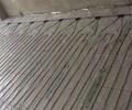 碳纤维电地暖将替代传统采暖方式-碳纤维发热电缆厂家电地暖安装