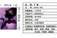 碳纤维电暖画费电吗?重庆巴南碳纤维墙暖画、千惠石墨烯电暖画是您的不二选择