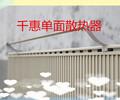 鄢陵县碳晶电暖器安装简单吗