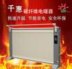 驻马店石墨烯电暖器安装简单吗