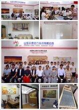 郑州碳纤维电地暖生产厂家诚邀加盟图片