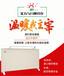 呼倫貝爾石墨烯電暖器生產廠家,直銷品牌