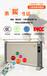 碳纖維電暖器山西碳纖維電暖器廠家批發零加盟創業