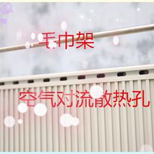 电热墙绵阳电热墙厂家生产批发,无中间差价图片