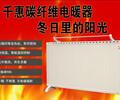 安徽电地暖厂家享国家补贴政策