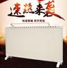 秦皇岛碳纤维电暖器哪个牌子质量好
