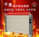 宣武石墨烯电墙暖哪个牌子质量好