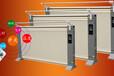 烏海石墨烯電地暖生產廠家,直銷品牌