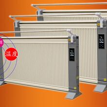 电墙暖内江电墙暖厂家自己承接工程安装,节省电费图片