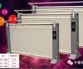 济宁碳晶墙暖画厂家非零售模式,只招代理