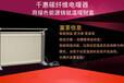 北京電暖畫廠家國慶大放價