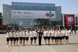 錫林郭勒盟石墨烯電暖畫加盟代理,投資小廠家廣告扶持